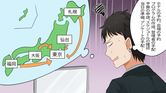 社員研修はオンラインでいい!?  Web会議ツール「Zoom (ズーム)」を活用してストレスを減らす