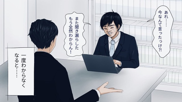 Googleドキュメントの音声入力で議事録作成する方法