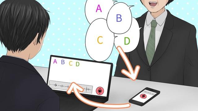 音声認識で自動文字起こしできる「Googleドキュメント」の使い方