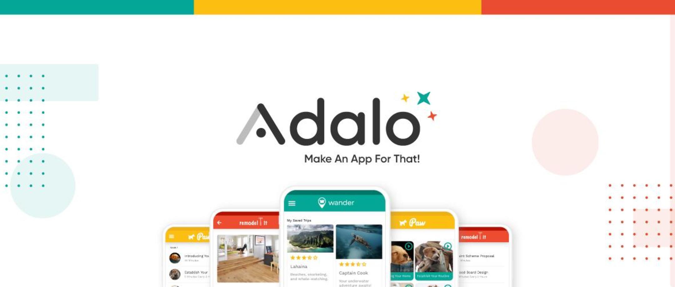 Adalo (アダロ)